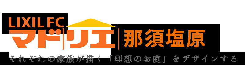 LIXIL FC マドリエ那須塩原